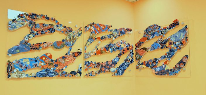 Collaborative Public Art Project- Beaumont Hospital School by ceramic artist - Michelle Maher. The project involved working collaboratively with the young patients in the children's ward. The finished wall piece was inspired by microscopic patterns in plant stems and branching patterns in nature and was installed in the reception area of the children's ward – St. Raphael's Ward in Beaumont Hospital. www.ceramicforms.com